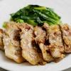 豚肉のわさび味噌焼きのレシピ