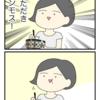 ぺら'S キッチン