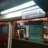 栄町・おつまみ酒場蓮華で台湾料理を堪能
