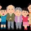 うつの私とその家族