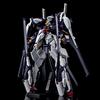 【ガンプラ】HG 1/144『ガンダムTR-6[ハイゼンスレイII・ラー]』プラモデル【バンダイ】より2020年2月発売予定♪