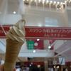 ワールドティーフェスティバル in梅田阪急百貨店