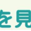 わかな会からのお知らせ 10月10日(木)に料理講習会を開催します!!