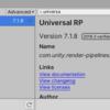 【Unity】Universal Render Pipeline(URP)とは? - 概念の説明~セットアップまで
