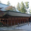 【左京区不動産】テライズホーム|そうだ、比叡の大護摩に行こう。