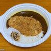 【デリバリー】ダ・ナポリーノ ~美味しい洋食のデリバリー~