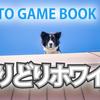 桜と雪が混在する世界、フォトゲームブック『よりどりホワイト』をYoutubeにアップ!