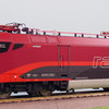 ÖBB 1116 208-8 'Railjet' Spirit of Germany'
