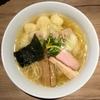 【今週のラーメン3217】 中華soba いそべ (東京・矢口渡) 白旨特製ワンタン麺 ~ご注意を!これを食うとしばらく他のワンタン麺が食えなくなる〜!