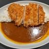 【松屋フーズのカレー】を徹底調査!『松屋』『松のや』『マイカリー食堂』その全てを実際に食べてレビューしてみた件!