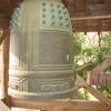 可部で造られた鐘
