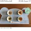 離乳食ごっくん期 DAY36.37