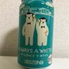 新潟 エチゴビール ALWAYS A WHITE