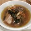 山薬、クコの実、干し野菜と豚肉のスープ