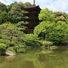 山口県観光第2段 国宝瑠璃光寺五重塔