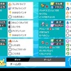 【S10最終765位】†獄炎乱舞†