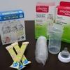 赤ちゃん 防災グッズ ミルクと使い捨て哺乳瓶の備蓄