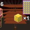 【マイクラ1.16】簡単&超高効率なゾンビピグリントラップ 作り方解説!もう金と腐肉には困らない!Minecraft Easy & High Efficient Gold Farm【マインクラフト/Java Edition】