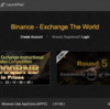 Binance(バイナンス)の口座開設・登録手順まとめ【2019年版マニュアル】