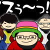 7/31 3着全次郎の競艇ブログ