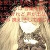 Akane (朱音 歌詞版)