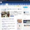 本日「川崎経済新聞」「屋久島経済新聞」がスタート!
