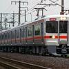 1999年7~8月期の鉄道汚写真 SER・PEA色・583系その他イロイロ