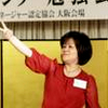 【一万円選書】当選後、カルテに記入した20冊には私が怒りを覚えたレア本も(笑)