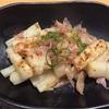 長芋と豚肉のポン酢炒め【レシピ】