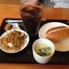 コーヒー&レストラン ごんた おすすめ 羽島モーニング