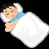完全に疲れ果ててから寝よう。