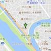 【11月11日(土)】葛飾区立中川中学校で授業をしました。