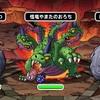 【DQMSL】「ヒミコの道 地獄級」を攻略!2ラウンド撃破 ザキ入り斬撃パーティ!