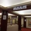 【俳優祭レポート その二】第38回俳優祭 に行ってきました! 怒涛の模擬店編