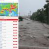【災害級】鹿児島県知事は自衛隊に災害派遣要請へ!和田川など各地で河川が氾濫!気象庁は『大雨特別警報』発表の可能性にも言及!