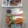 【低糖質ランチ】ローソン(サラダ&鯖)