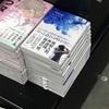 『700番 第二巻/第三巻』発売。