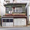 銅板張りの併用住宅 中央区湊