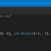 C# Interactive 便利に使おう -その2 UnityAssemblyの参照-