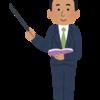 日本語学校も、留学生を先生にして外国語教室を開いてみたらどう?