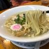 東京・神奈川 ラーメン紀行〉はまぐりのエキスがすごいラーメン!おいしいですよ