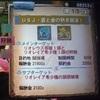【MH4】「USJ・蒼と金の熱き競演」をオトモ付きハンマーソロでクリアしました!