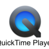 Macの『QuickTime Player』の使い方!【録画、画面収録、動画編集する方法、iPhone、iPad、YouTube、pc】
