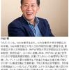 【おススメの本】僕が内田樹さんの本が好きな5つの理由