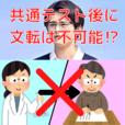 【ドラゴン桜】藤井はそもそも文科三類受験できない説