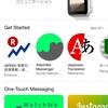 【フリーランス制作実績まとめ その5】WatchKitアプリ、技術書出版、BLE関連、GitHub世界第7位