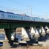 立春 - 中央線 多摩川橋梁 撮影