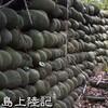 青ヶ島旅行記【6】大里神社・名主屋敷跡・大凸部