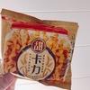 【台湾旅行】日本でも地味にメジャーなお菓子がメジャーなメーカーから発売されていました。日本未発売では?