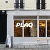 【PLAQ】パリ2区のニル通りにある『Bean To Bar』のショコラティエ